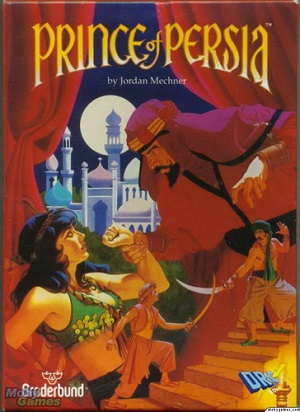 Prince of Persia (1989) Poster