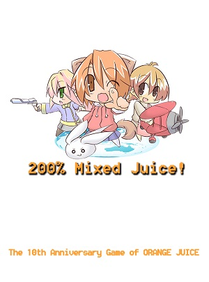 200% Mixed Juice! Poster