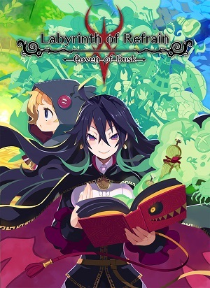 Labyrinth of Refrain: Coven of Dusk Poster