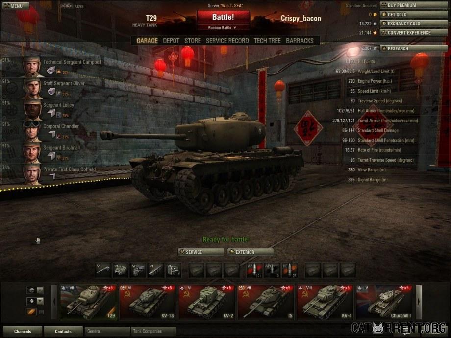 скачать танки блиц на пк через торрент