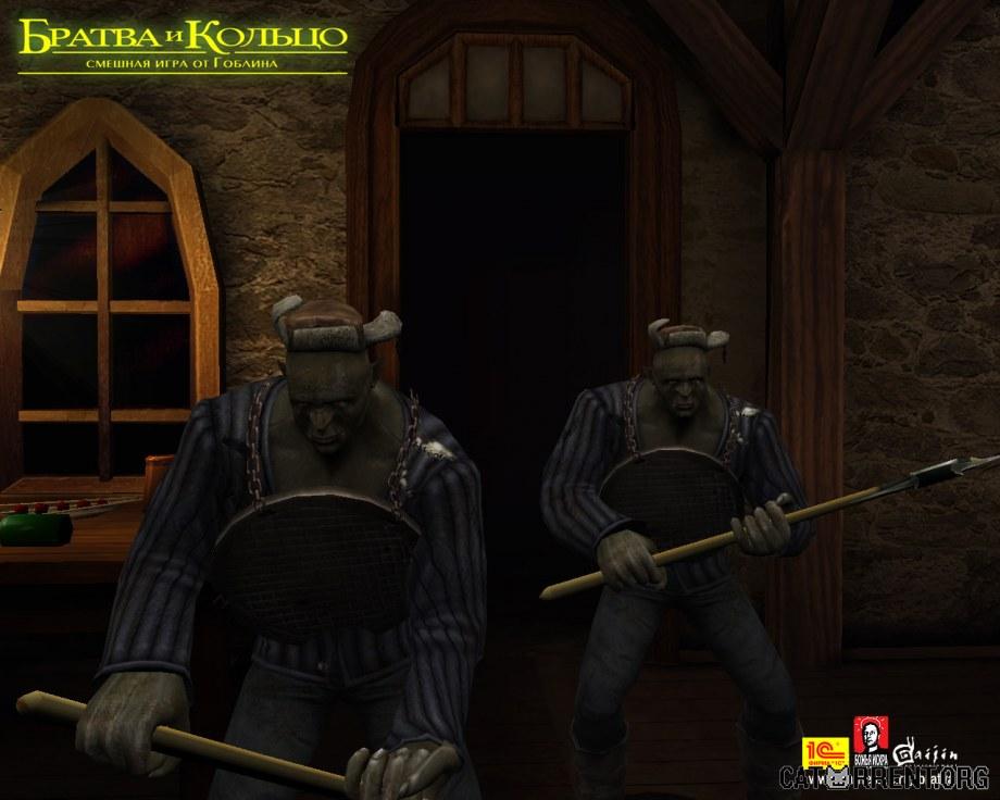 Братва и Кольцо: Смешная игра от Гоблина скачать торрент