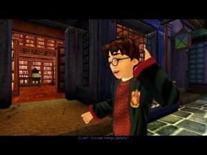 Гарри Поттер и Тайная комната скачать торрент