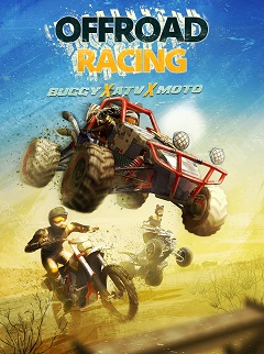 Постер Offroad Racing - Buggy X ATV X Moto