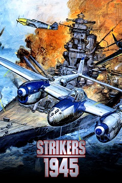 Постер Strikers 1945