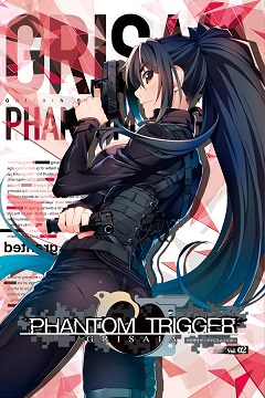 Постер Grisaia Phantom Trigger Vol.7