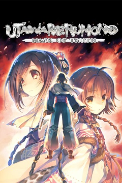 Постер Utawarerumono: Mask of Deception