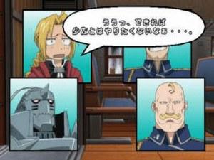 Fullmetal Alchemist: Dream Carnival (PS2) скачать торрент